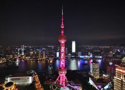 上海东方明珠变红色 庆祝肯德基进入中国30周年