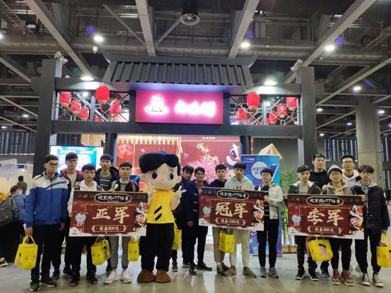 周黑鴨搭配動漫遊戲展,好吃又好玩(1)1164.png