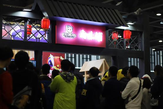 周黑鴨搭配動漫遊戲展,好吃又好玩(1)752.png